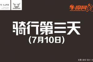 美式太子ZS150-58(RA1)香格里拉自驾游记3(36张)