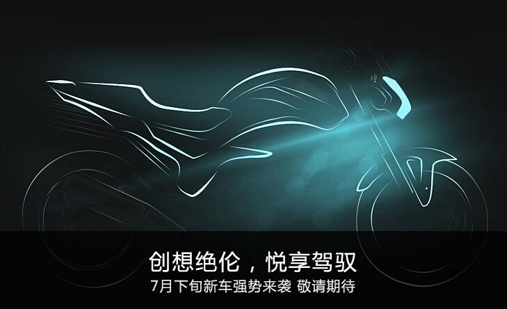 本田将于周六在上海发布大排新车