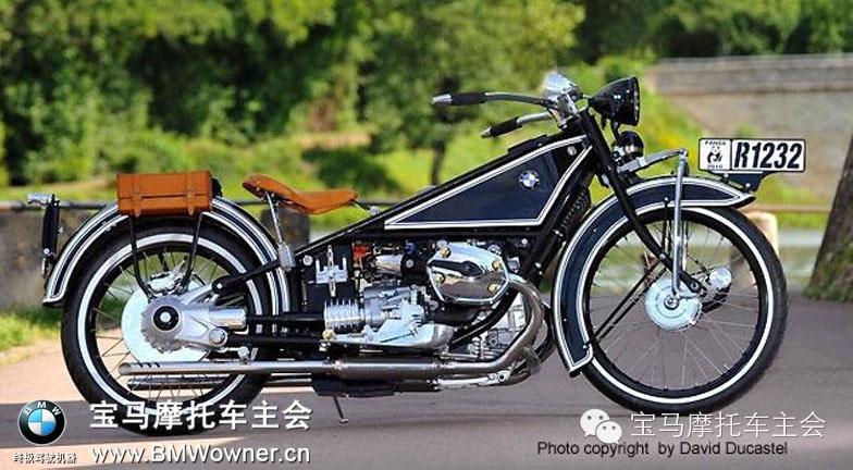 宝马的第一部摩托车:BMWR32