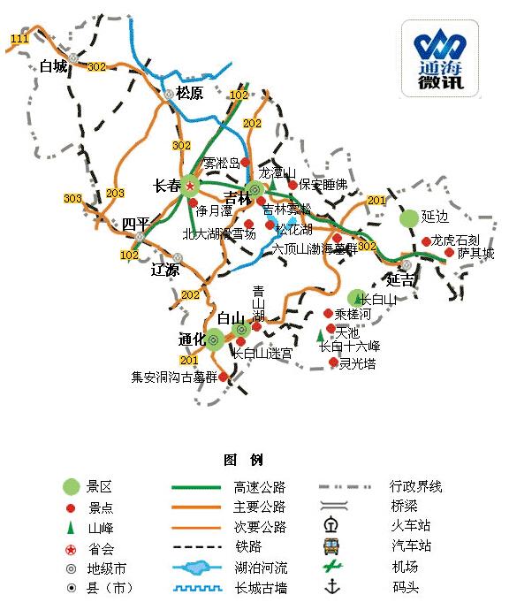 十八,吉林旅游地图