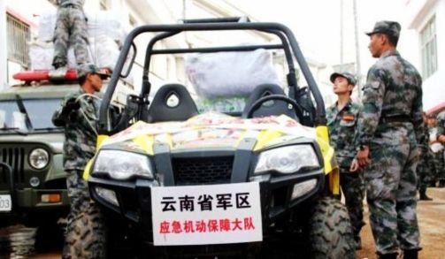 中国全地形车携行业支援鲁甸震区