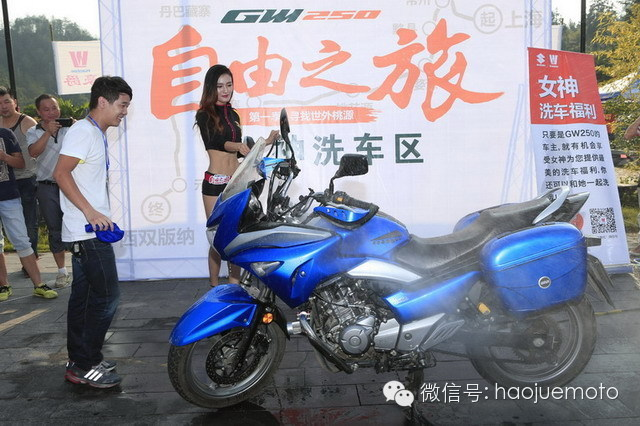 GW250自由之旅DAY8:安徽车友大会师