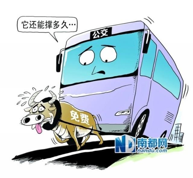 免�M巴士真能代替摩托�?