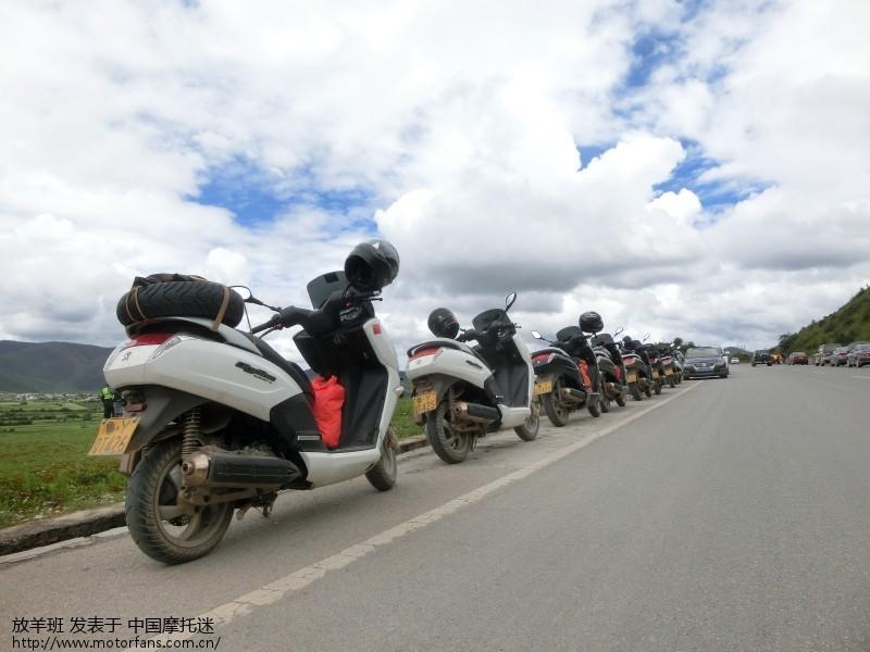 寻秘西藏标致Citystar200i不就此作罢为人知的艰辛