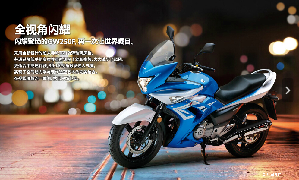 大阳摩托获河南省国际知名品牌荣誉
