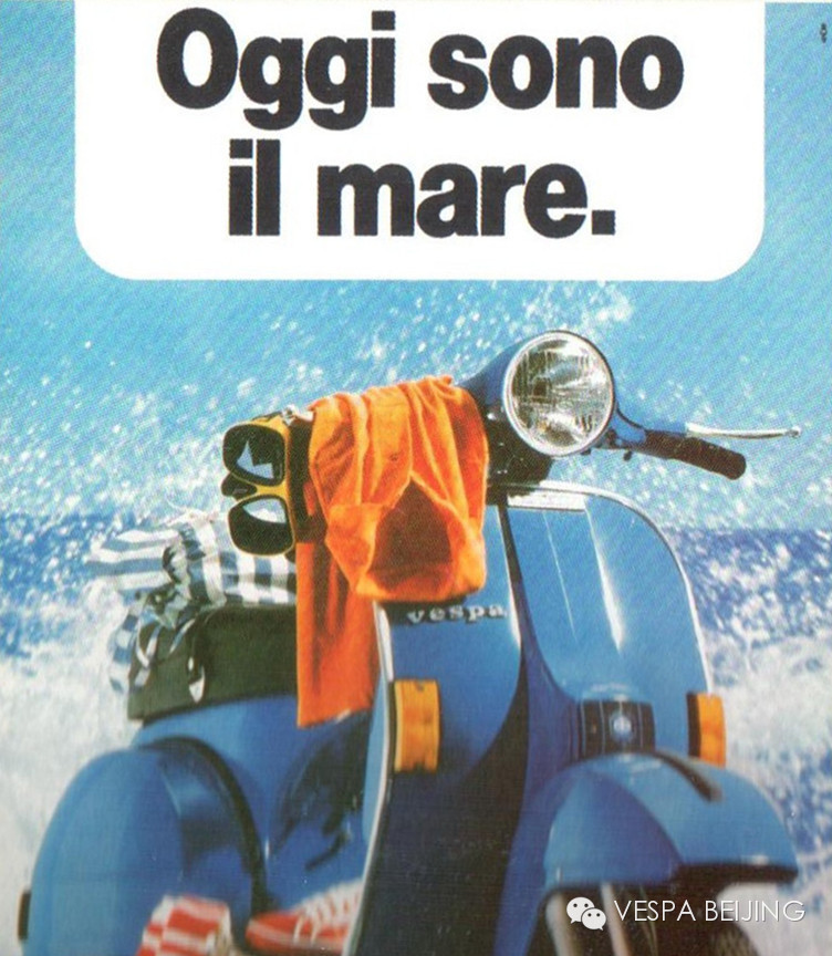 Vespa Publicity Time Axis之80年代