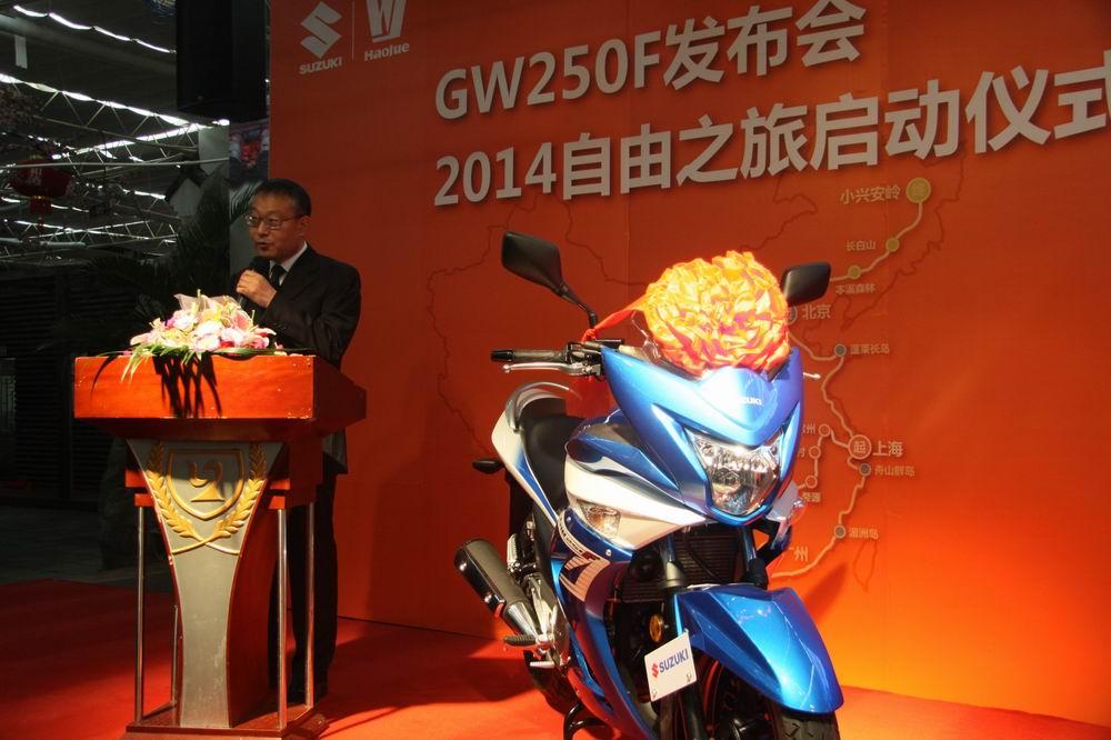 锐圆:从GW250骊驰变形说开去