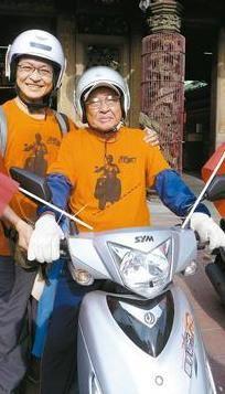 """台湾90岁""""不老骑士""""揪团骑行环岛10天"""