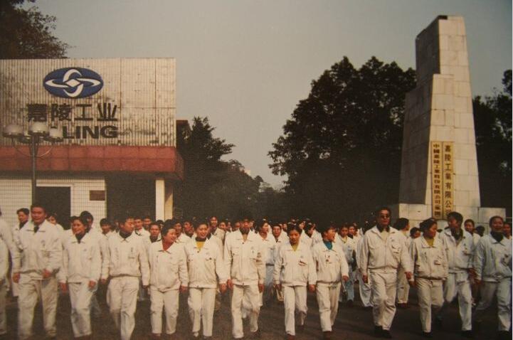 1993年股改启动嘉陵现代化引擎