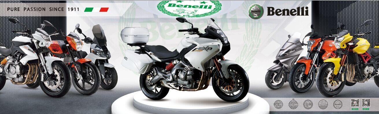贝纳利将携全新车种登陆阜阳秋季车展