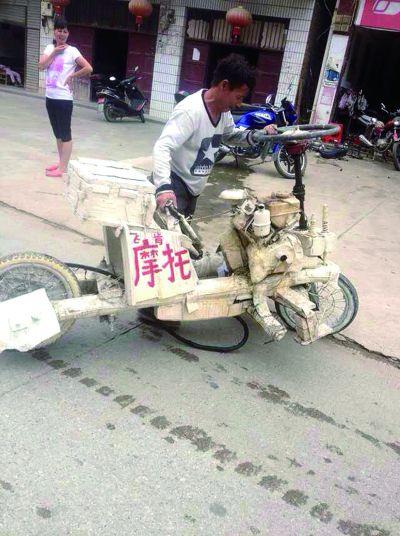 心仪飞肯摩托达人拣废品改造摩托车