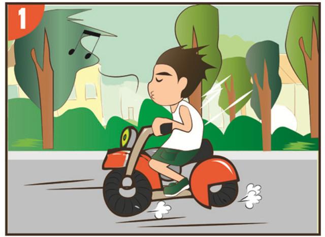 漫画新语:给他人让路,为自己着想