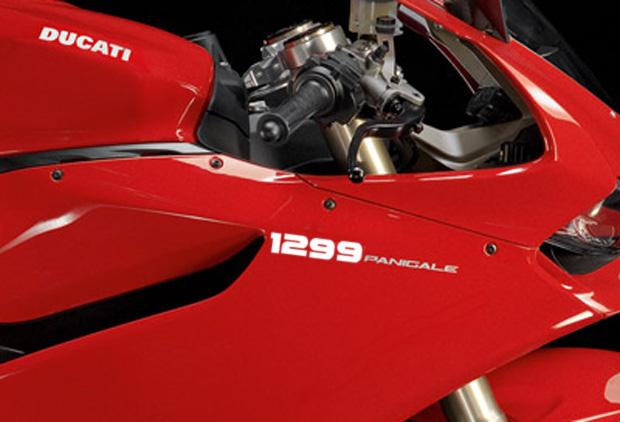 传闻中的Ducati1299Panigale?