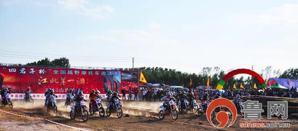 全国越野摩托车赛在单县举行70余名车手参赛