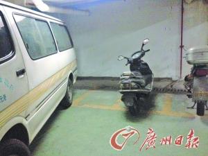 摩托禁了,摩托车位咋办?――禁摩后遗症显现
