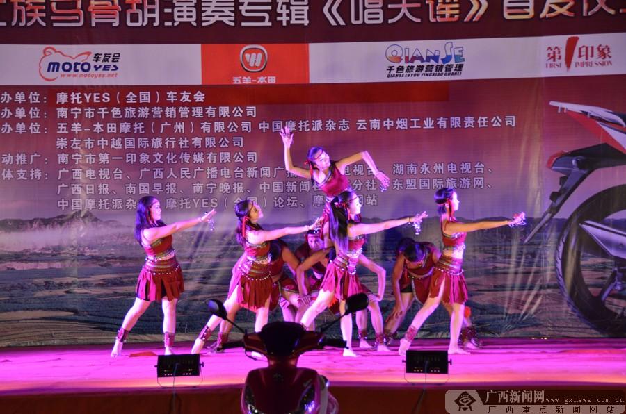 2014龙州摩托车观光旅游节举行穿越中国