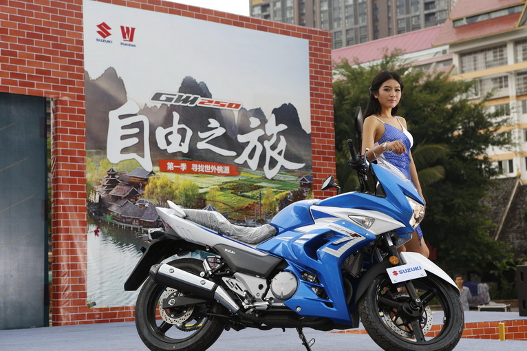 GW250自由之旅第一季�K�c站:云南大����