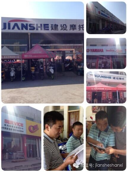 建设摩托副总经理文洪走访陕西市场(三)