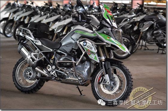 德国摩托车挑战赛_第三届德国bmwgs摩托车挑战赛赛况ztb