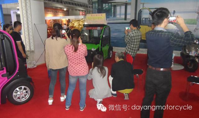 大阳参展第二届洛阳工业博览会