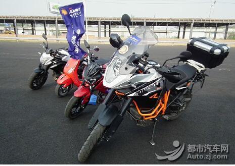 第二届媒体摩托联盟驾驶培训在北京举办