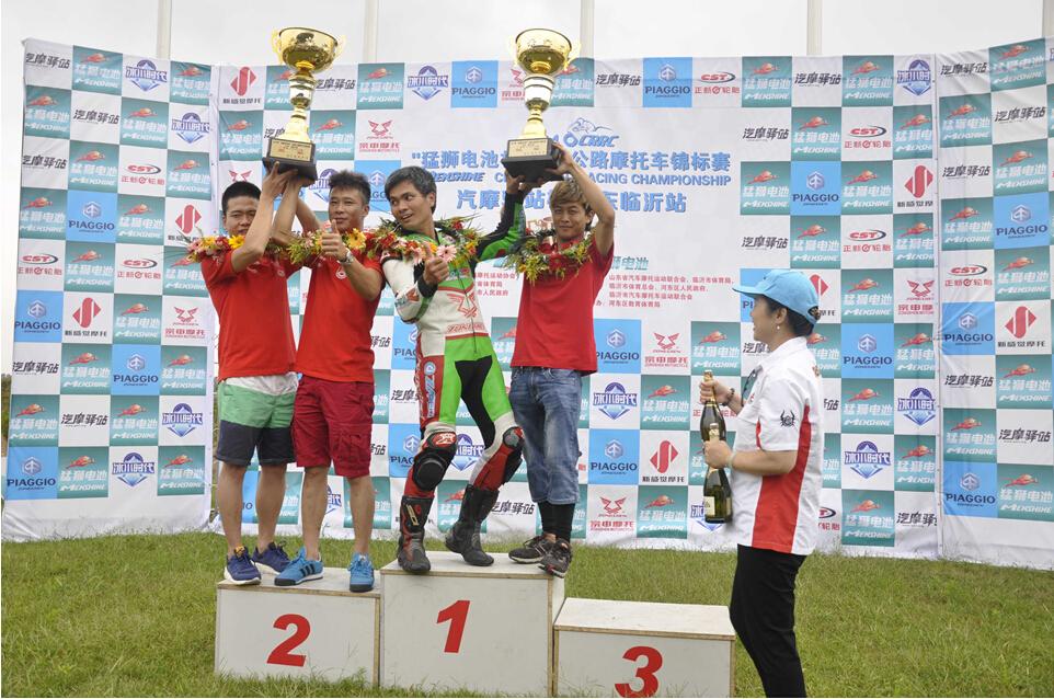 宗申车队何智锋临沂站再获冠军距年度大满贯仅一步