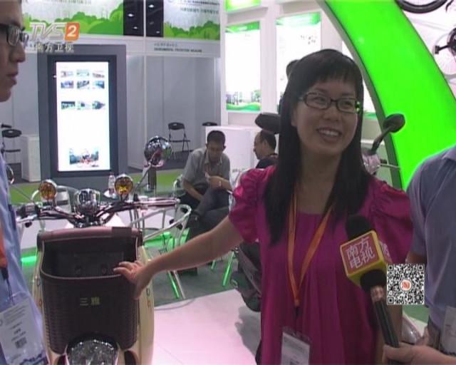 三雅参加第五届中国广州国际低碳环保产品和技术展