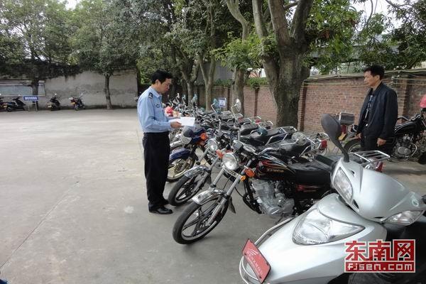 漳州交警推出便民新政加强摩托车特殊牌证管理