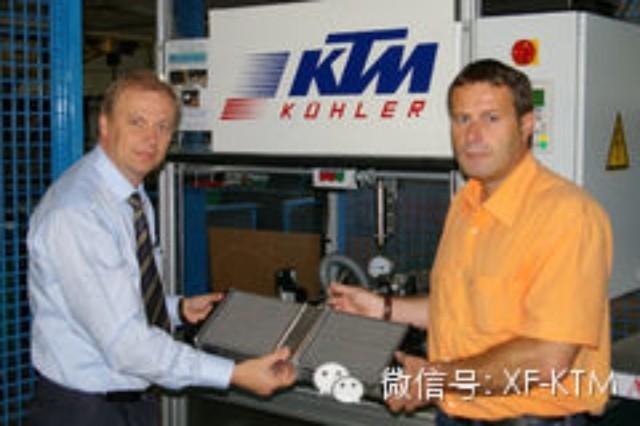 1984年这一年:KTM散热器的生产开始了