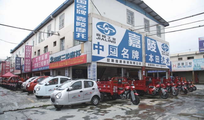 2014上半年云南三轮澳门永利娱乐场的网站市场盘点
