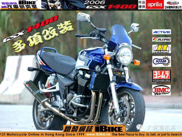 2007款SuzukiGSX1400大魔神改装