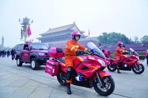 天安门广场添置新型消防摩托车