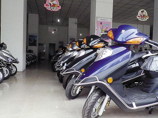 江门摩托车产业陷低迷坊间呼吁取消上牌限制