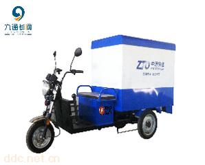 邮政与摩托车