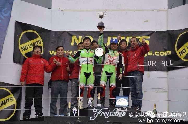 今晚收看中国宗申车队夺电动车锦标赛年度总冠军新闻