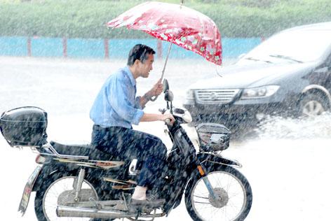 摩托车雨中行驶易熄火的原因和应急处理