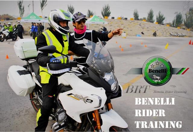 钱江贝纳利安全骑行培训在京顺利举行