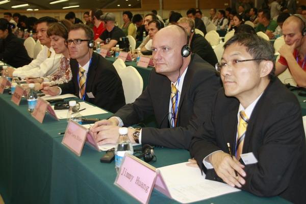 全球专家齐聚11月摩博会技术论坛