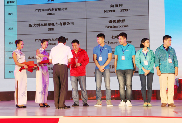 新大洲本田获第15届中国区NHC大会创新奖
