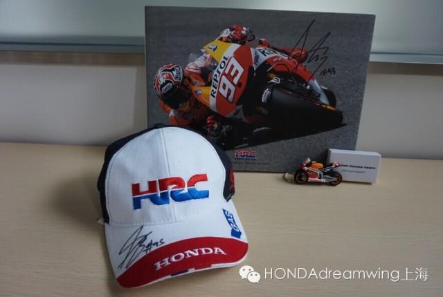 """HONDAdreamwing上海""""MotoGP周""""重磅来袭"""