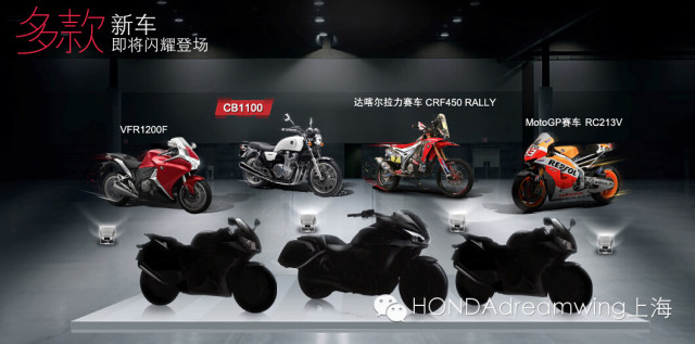 HondaDreamWing上海店新车见面会