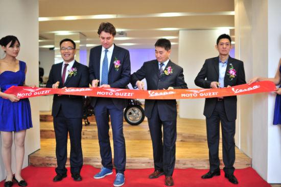 中国VESPA官方旗舰店正式开业