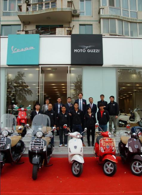 VESPA维斯帕北京旗舰店正式开业