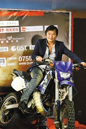 """王杰:""""想骑着摩托去流浪"""""""