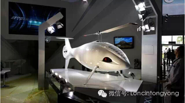 隆鑫通用携首款无人机亮相第十届珠海航展