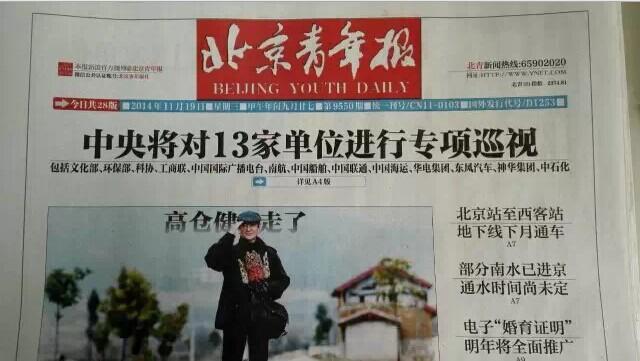 北京青年报:摩托车不是洪水猛兽