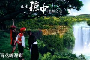 2014海南国际旅游岛形象宣传片《请到海南深呼吸》