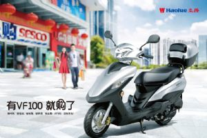 VF100HJ100T-8图解(4张)