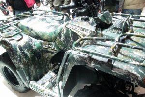 建�OJS400ATV2014摩博��JS400ATV