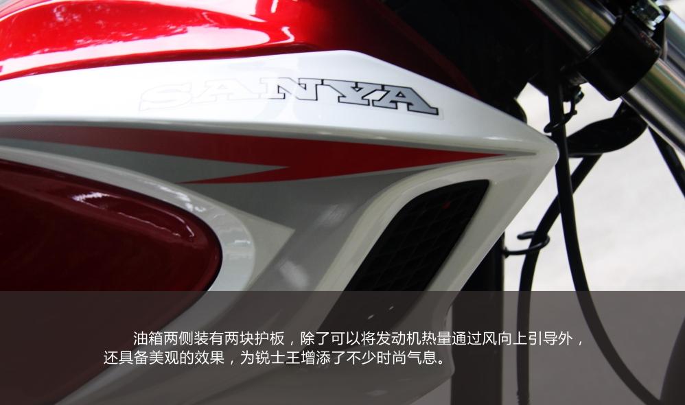 骑的是轻骑铃木俊龙125